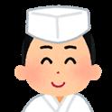寿司職人さん