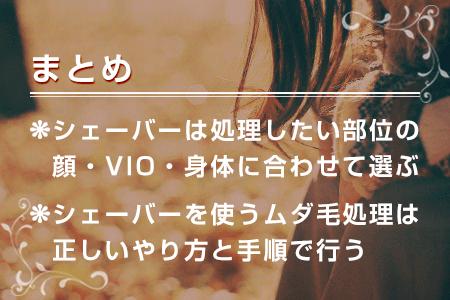 5.まとめ