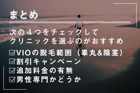 12.まとめ